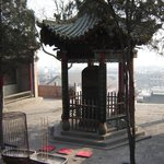 The view from Longxing Temple