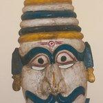 Bhatra Mask