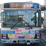 Yokohama Attraction Tour Bus
