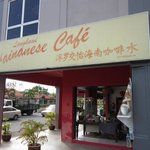 Located in the middle of Kuah Town