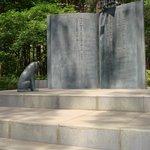 Terayama Shuji Memorial