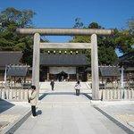 Motoise Konojinja Shrine