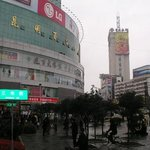Kunming department Store