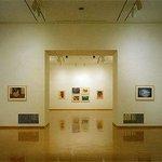 Hamada Chilren's Museum of Art Foto