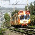 Kintetsu Ikoma Cable Car