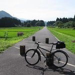 Akatani Cycling Road