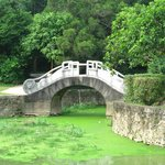 Cunjin Bridge in Cunjinqiao Park