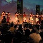 Pohutu Cultural Theatre Foto