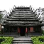 Guangxi Natural Museum Foto
