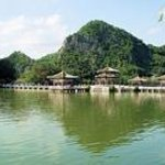 Zhenshan Mountain of Zhaoqing