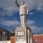 Mao Zedong Memorial Garden