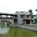 Yuehui Park Photo