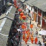 Yangmei Ancient Town Foto
