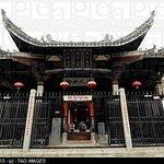 Shendu Town