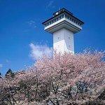 Kitsuregawa Sky Tower