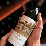 Estate Perigee- our flagship wine