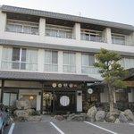 Fujimien Hotel Omishima