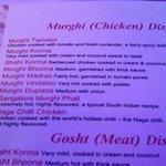 Dipali Indian Restaurant The MiniMen