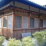 堺市茶室 ~ 茶室の全景