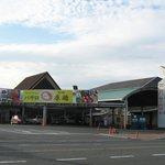 Road Station Harazuru