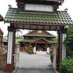 Hwa Tsang Monastery