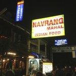 Foto Navrang Mahal