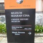 Chinese History Museum