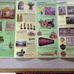 Brochure 2. Museum is closed Mondays & holidays