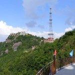 Xian'gong Mountain Foto