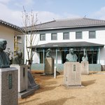 Tsuyama Archives of Western Learning