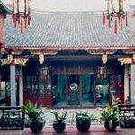 Photo de Shanghai Folk Collection Exhibition Hall
