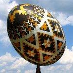 Vegreville Pysanka Egg