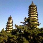 Two Dragon Mountain Foto