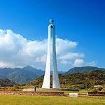 The Guangzhou Marking Tower of the Tropic of Cancer Photo
