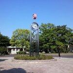 Higashiayase Park