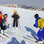 Lantian Ski Area