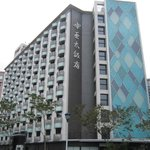 Frontal view, Asia Pacific Hotel, New Taipei City