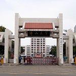 Hebin Park of Guilin