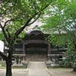 Shoganji Temple