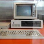 Il vecchio IBM, il mio primo pc!