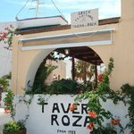 OUR SMALL TAVERNA