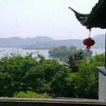 View across West Lake towards the Lei Feng Pagoda from Gu Shan island