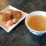 Inari 'halves', nice miso soup