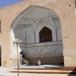inner yard of Ali mosque
