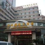 Billede af Shanghai Sky Rainbow Hotel