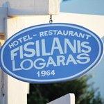 fisilanis restaurant