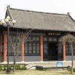 Yinqueshan Han Bamboo Slips Museum