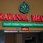 Entrance to Restaurant