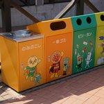 Nagoya Anpan-man Kodomo Museum - Rubbish bins