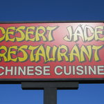 Desert Jade sign on Indian School